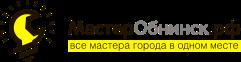 МастерОбнинск